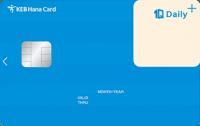 KEB하나카드 1Q Daily+ 카드