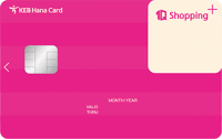 KEB하나카드 1Q Shopping+ 카드