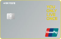 IBK기업카드 일상의 기쁨카드