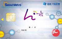 IBK기업카드 hi 카드