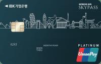 IBK기업카드 마일앤조이 대한항공 카드