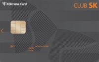 KEB하나카드 CLUB SK 카드