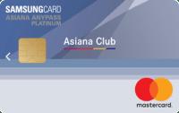 삼성카드 아시아나 삼성애니패스플래티늄카드