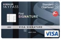 SC제일카드 퍼스트 시그니처카드 (대한항공)