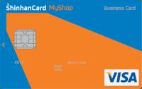 신한카드 Hi-Point MyShop 카드