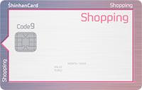 신한카드 Shopping