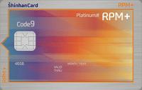 신한카드 RPM+ Platinum#