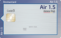 신한카드 아시아나 Air 1.5