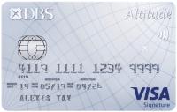 DBS Altitude Visa Signature Card