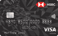 HSBC Infinite Visa Card