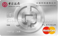 Bank of China Great Wall International Debit Card
