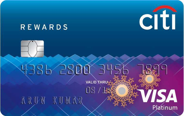 Citibank Rewards Credit Card: Best Low-Fee Retail Shopping Card