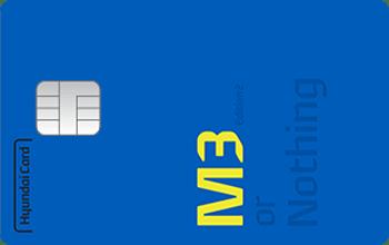 현대카드 M3 Edition2