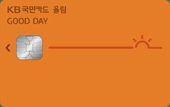 KB국민카드 굿데이올림카드
