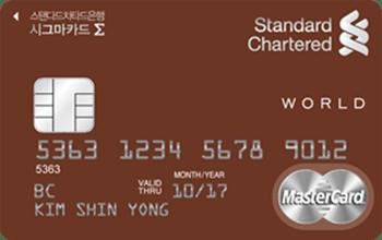 SC제일은행 시그마카드