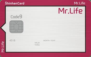 신한카드 Mr. Life