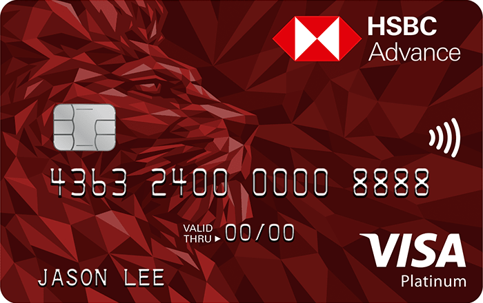 HSBC Advance Credit Card: Who Should Apply? - Credit Card Review