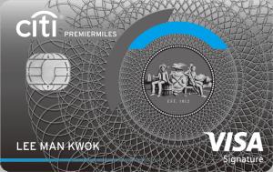 Citi PremierMiles Visa Card Image