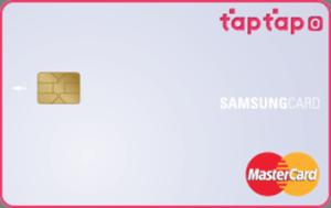 삼성카드 taptap O Image