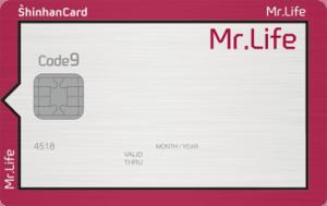 신한 Mr. Life 카드 Image