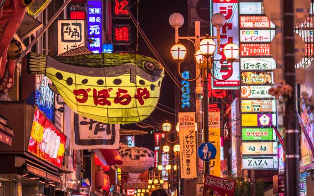 Donbori street in Tokyo, Japan