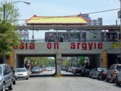 Argyle Red Line Stop