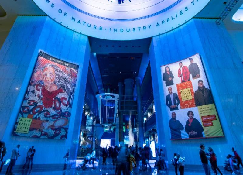 Discover the Museum of Science and Industry