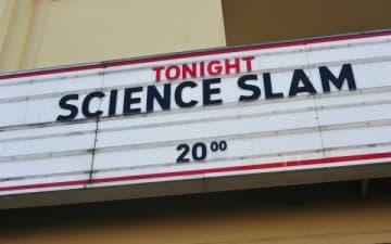 Science Slam im Gebäude 9 am 19.09.2018