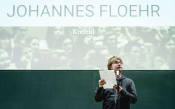 Reim in Flammen präsentiert: Johannes Floehr am 25.09.2019