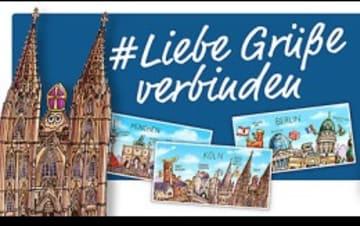 Postkarten mit Stadtmotiven und tolle Preise vom 02.06 bis 08.09
