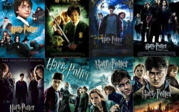 Harry Potter Week im Metropolis vom 18.-25.10.2018