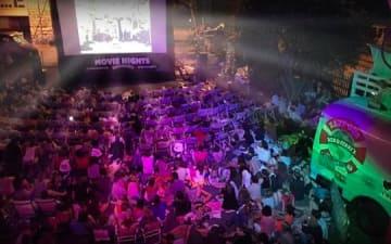 Ben & Jerry's Movie Nights an der Galopprennbahn