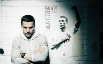 """Stadionführung """"Auf den Spuren von Lukas Podolski"""""""