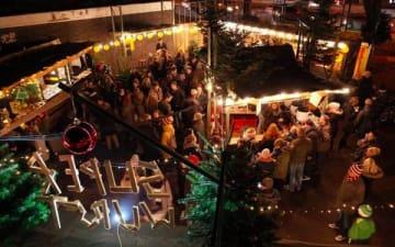 Ehrenfelder Weihnachtsmarkt