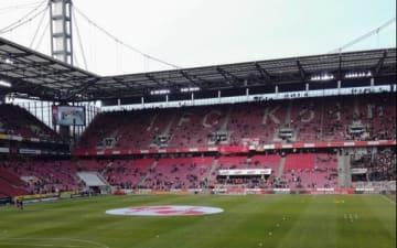 FC-Clubkonzert mit Miljö am 29.05.2019