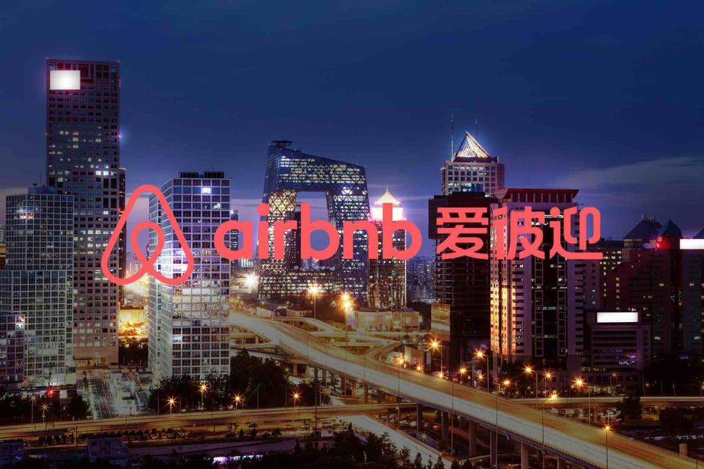 Airbnb China job opportunities