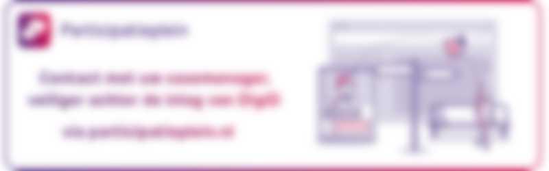 Contact met uw casemanager veilig via participatieplein.nl
