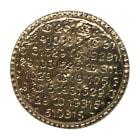 Bague CHANEL Doré, bronze, cuivre