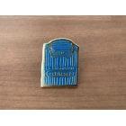 Pin's CACHAREL Bleu, bleu marine, bleu turquoise