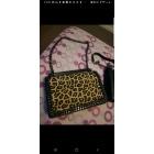 Leather Shoulder Bag ZARA Animal prints