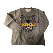 Sweat-Kleidung KENZO Grau, anthrazit