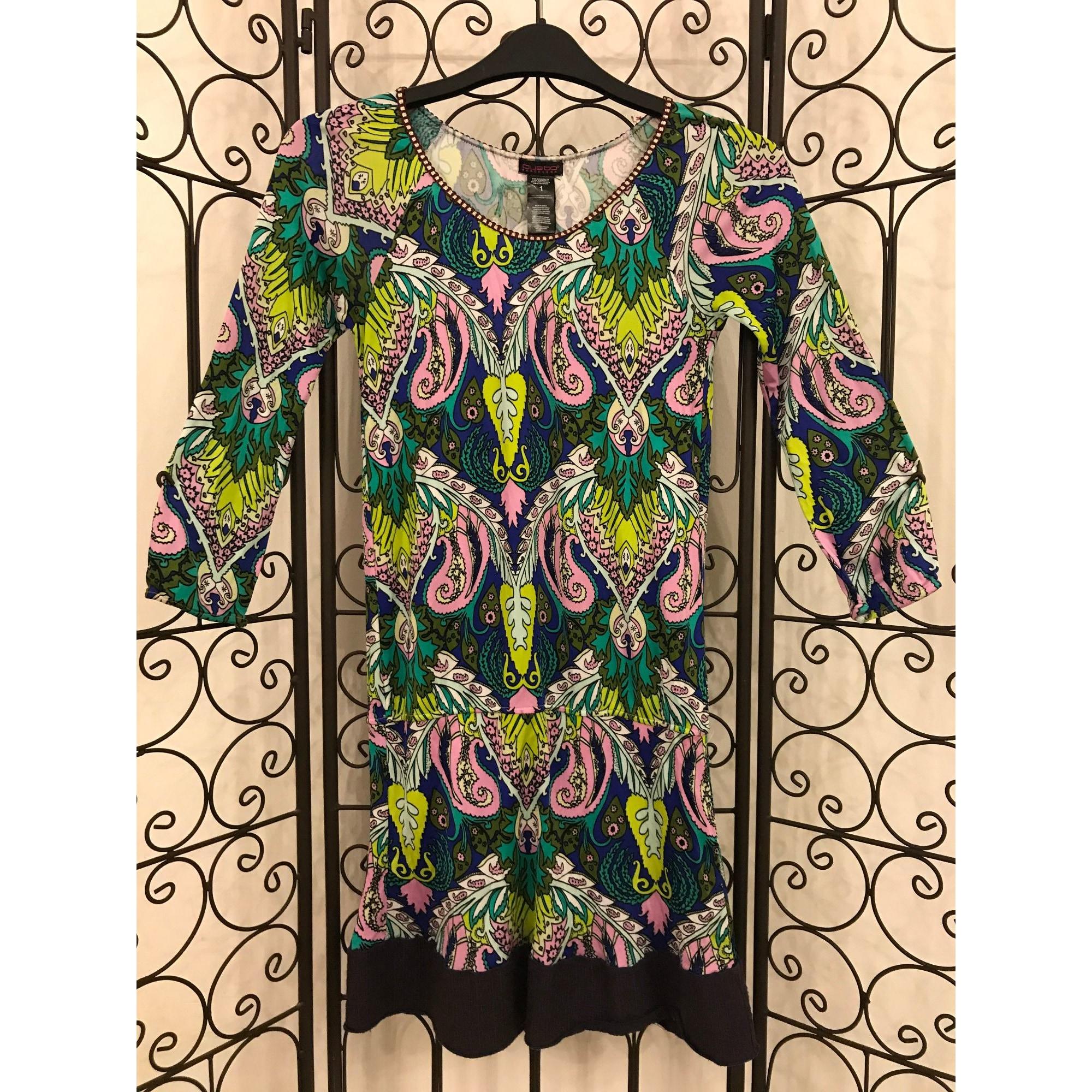 Robe tunique CUSTO BARCELONA Multicouleur