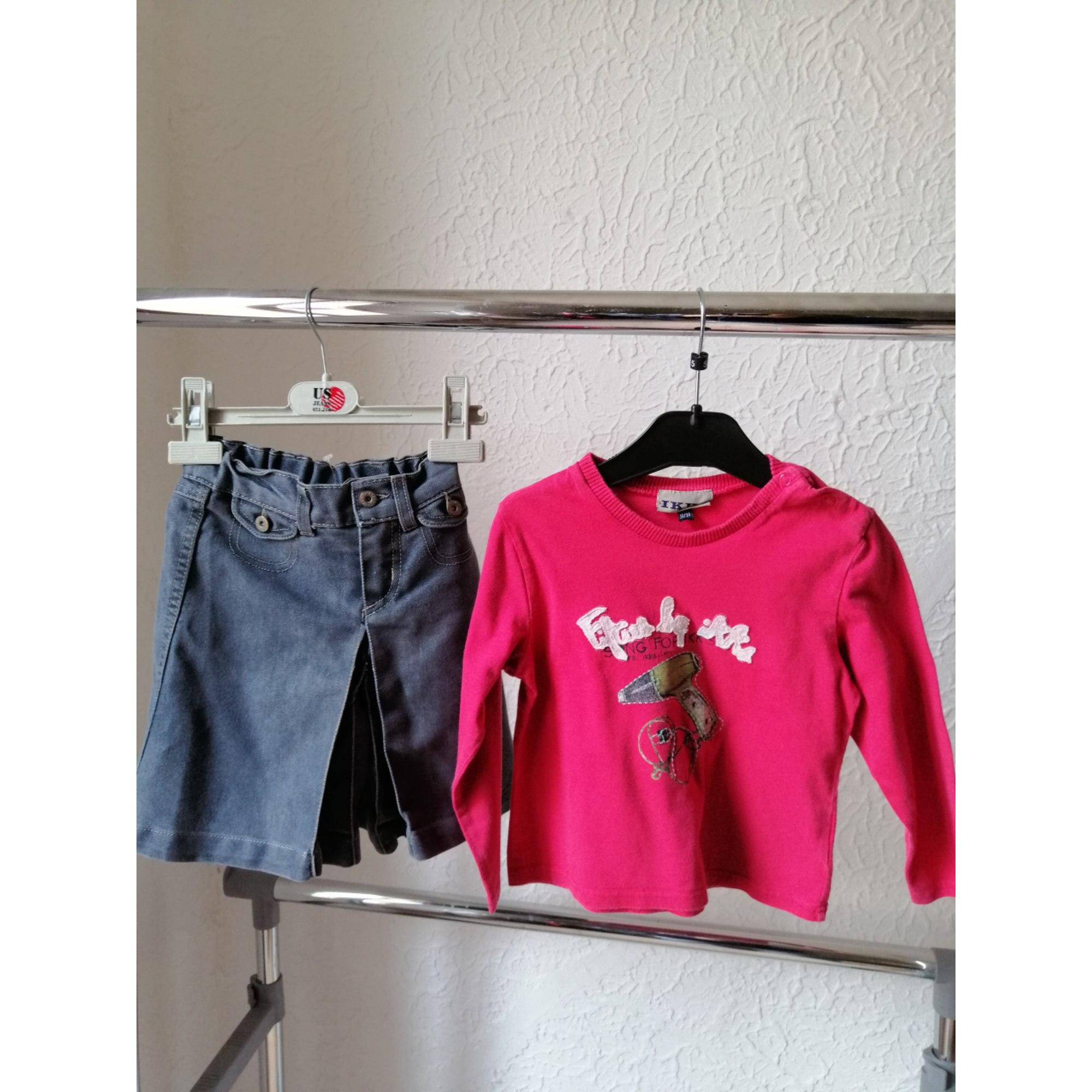 Anzug, Set für Kinder, kurz IKKS Blau, marineblau, türkisblau