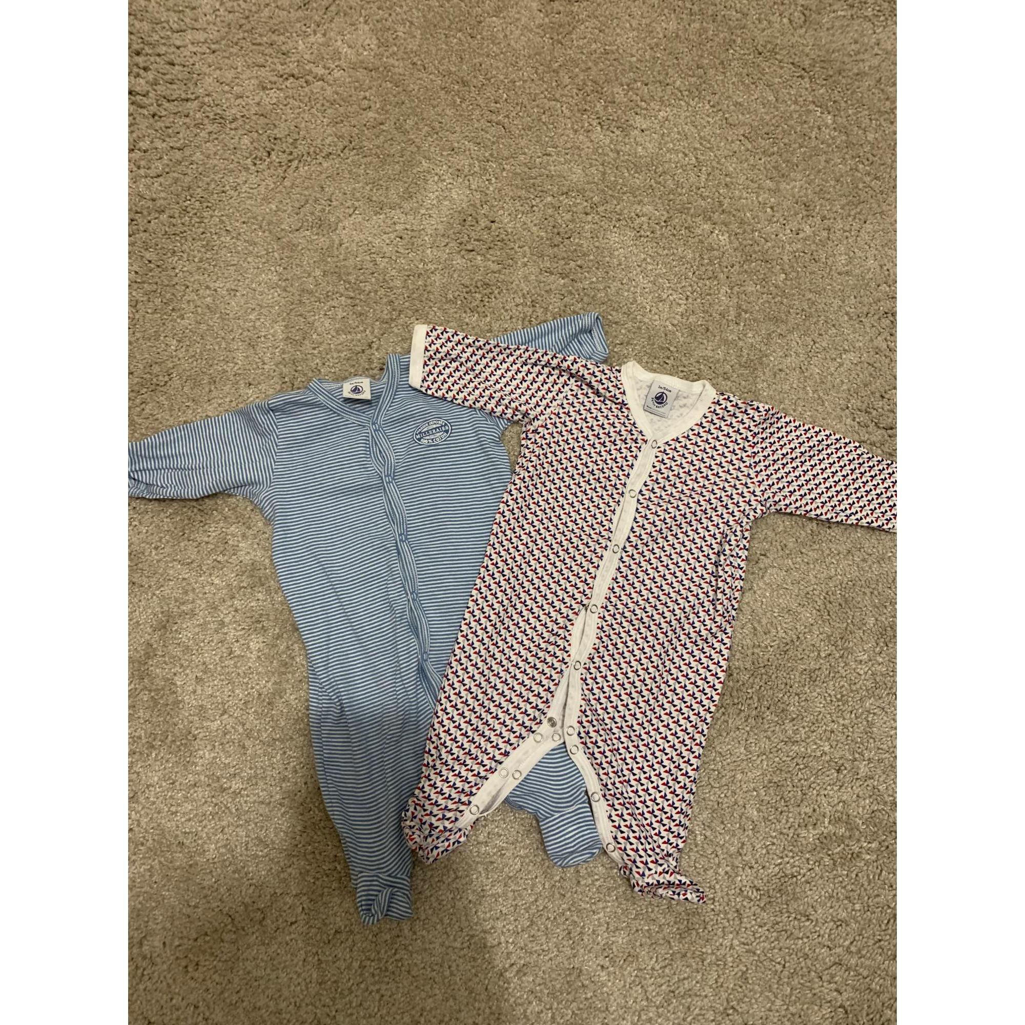 Pyjama PETIT BATEAU Multicouleur
