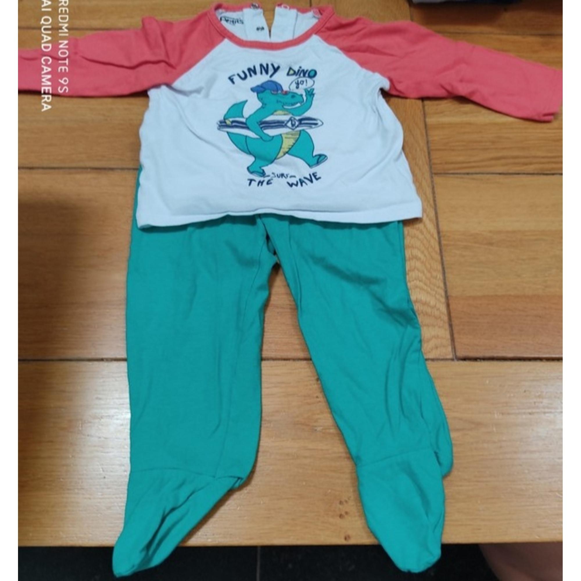 Pyjama LA COMPAGNIE DES PETITS Vert