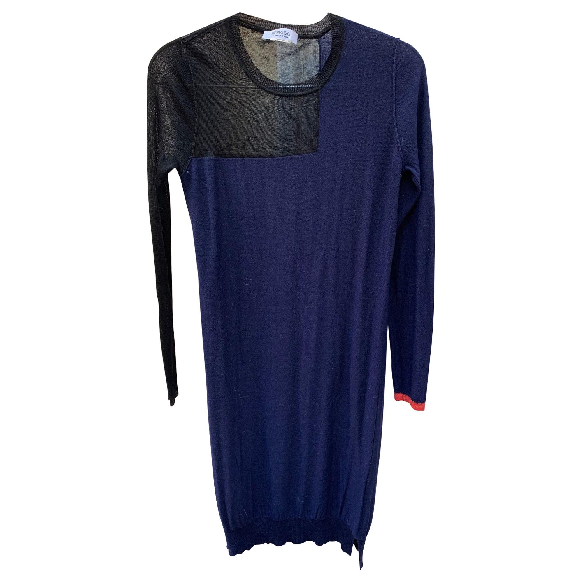 Robe mi-longue SONIA RYKIEL Bleu, bleu marine, bleu turquoise