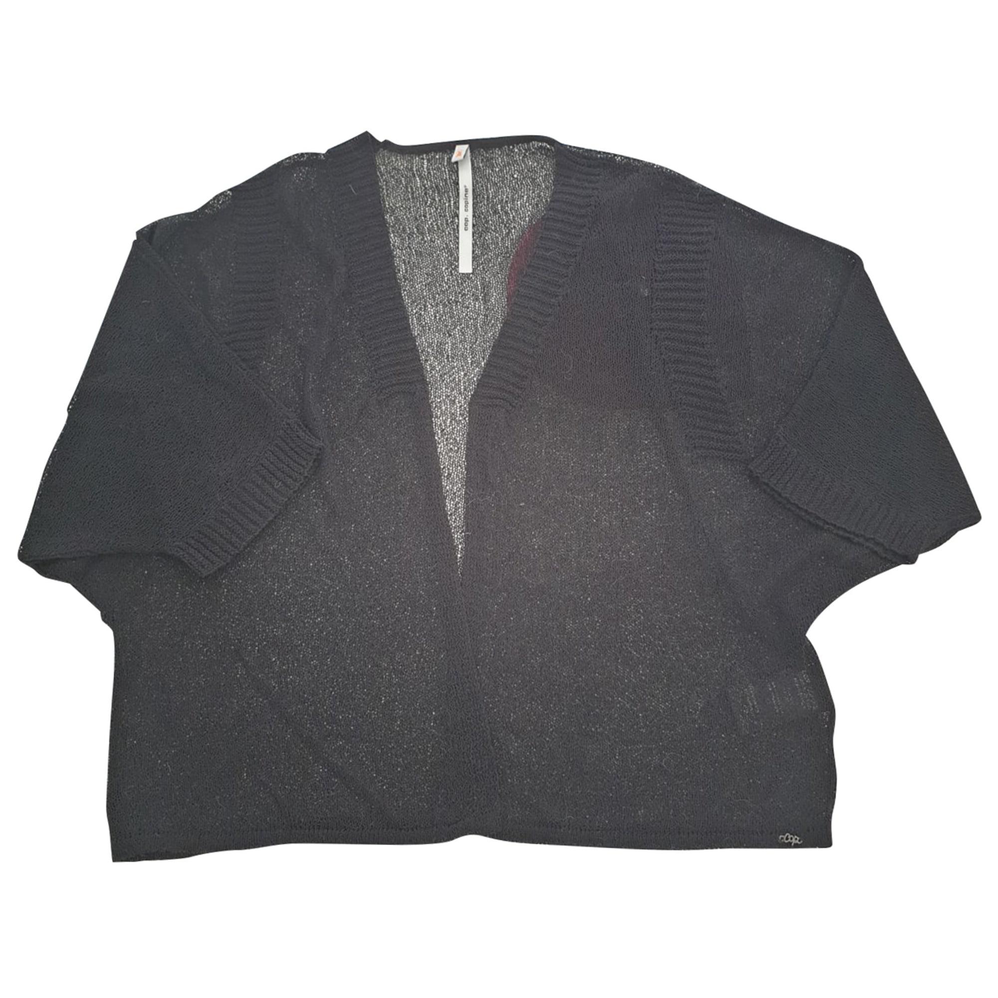Gilet, cardigan COP-COPINE Noir