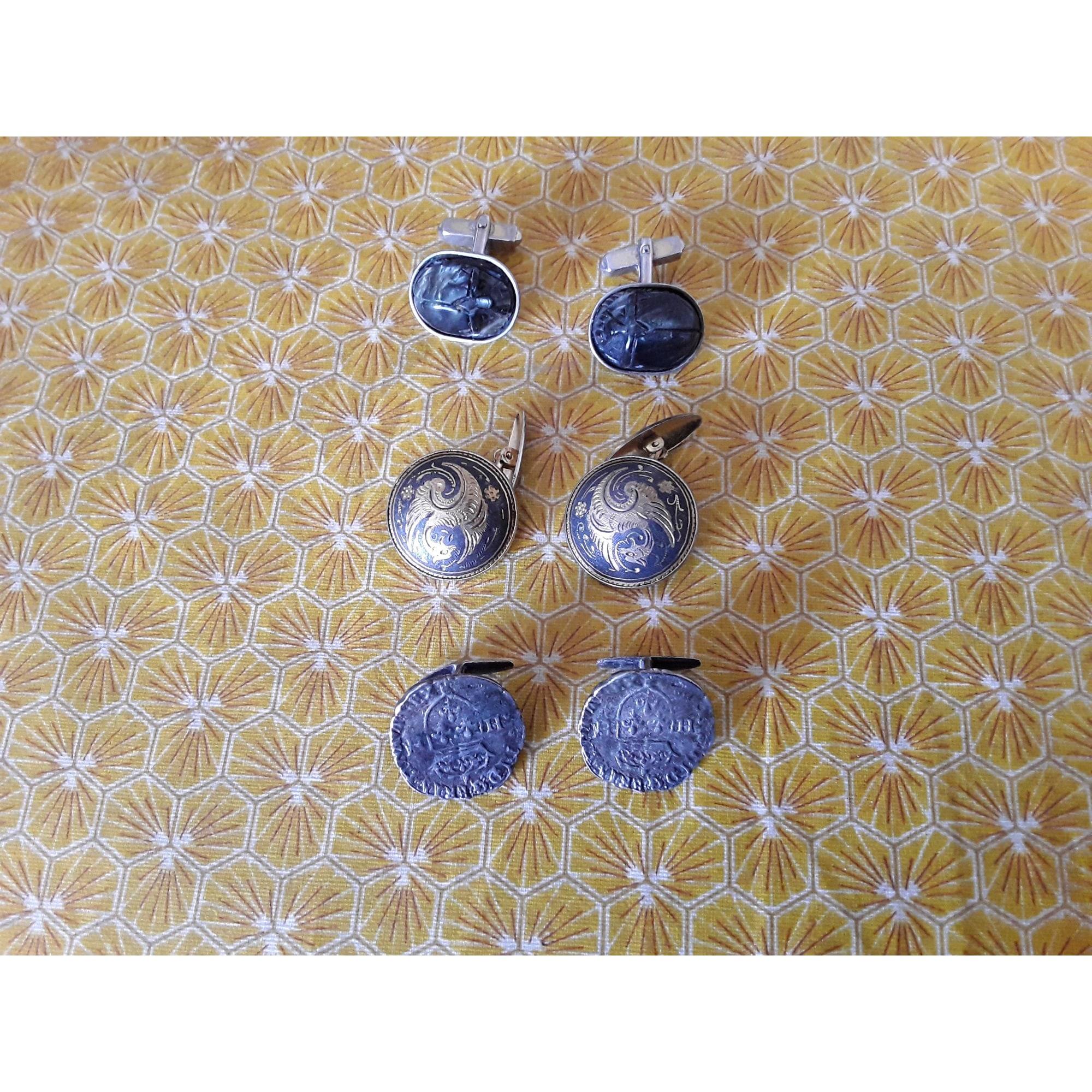 Cufflinks VINTAGE Silver