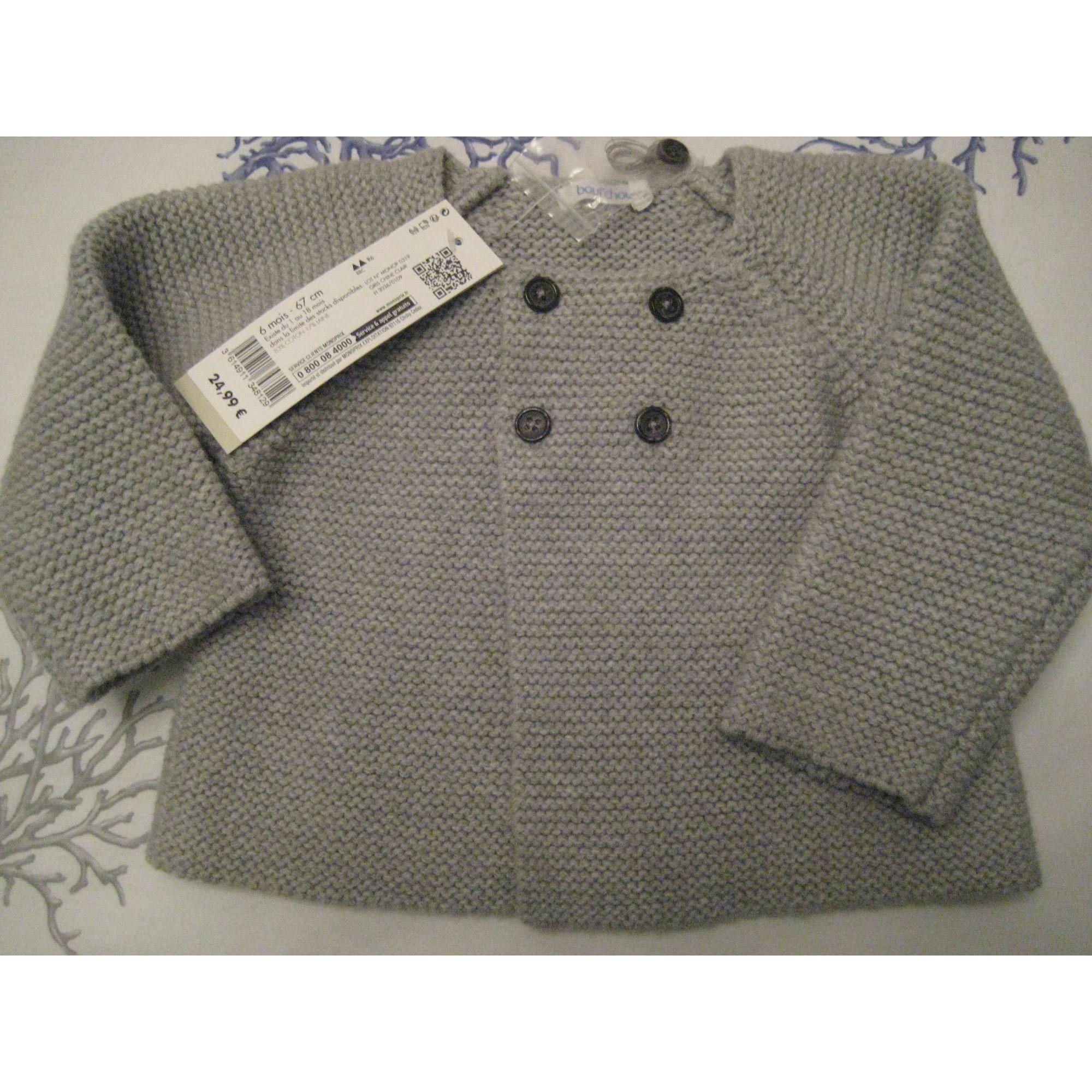 Vest, Cardigan BOUT'CHOU Gray, charcoal