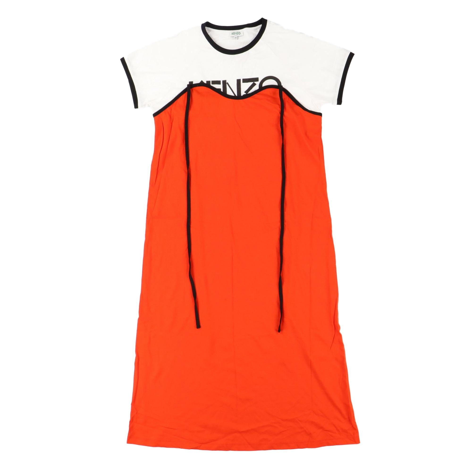 Robe longue KENZO Orange